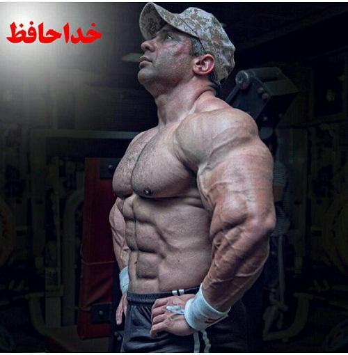 قهرمان پرورش اندام جهان،مرد عضله ایران درگذشت + بیوگرافی