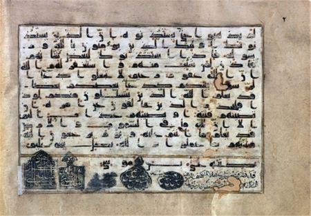 دست خط متبرک امام رضا (ع )