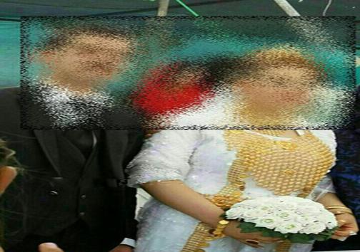 3510254 647 خاصترین عروسی در کردستان با ۸ میلیارد تومان کادو