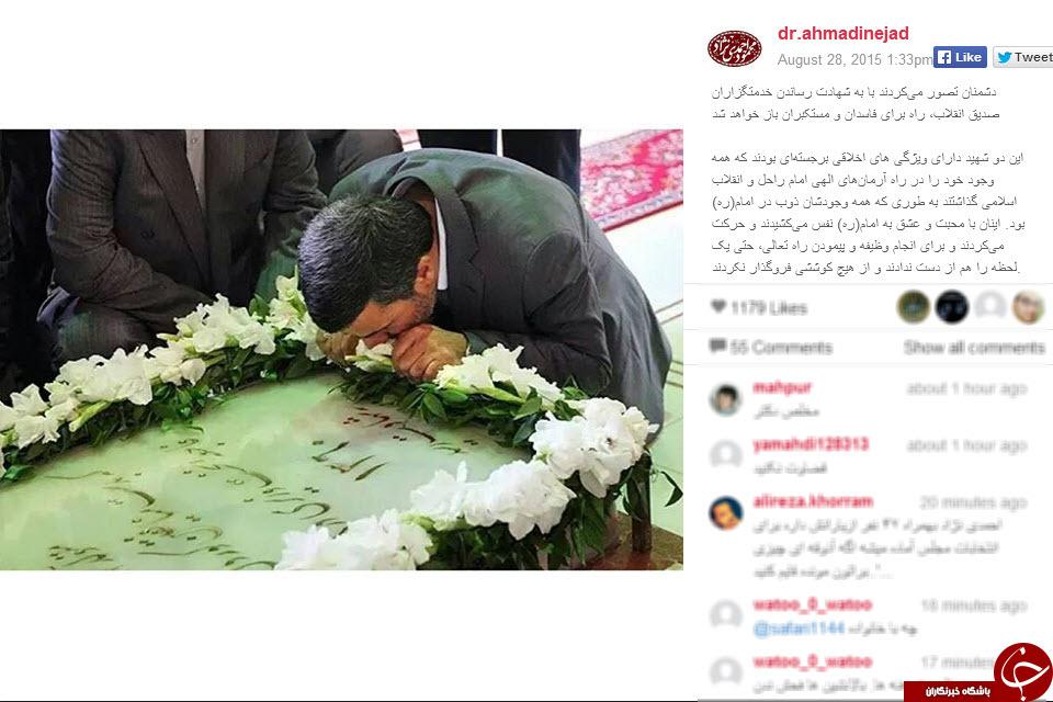 3510612 203 بوسه احمدی نژاد بر قبر شهید رجایی