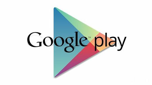 مشکلات گوگل پلی