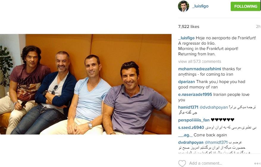 خاطرات سفر ستارگان فوتبال به ایران + عکس