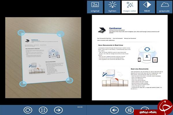 اسکن تصاویر متنی با CamScanner +دانلود