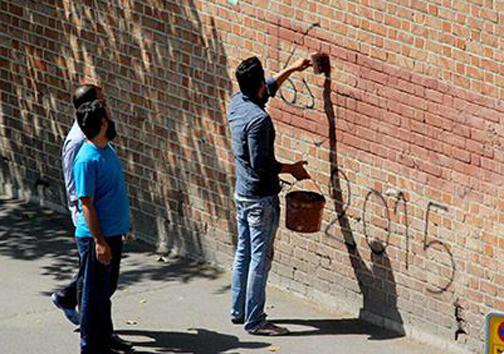 شعار مرگ بر آمریکا از دیوارها پاک می شود!+ عکس