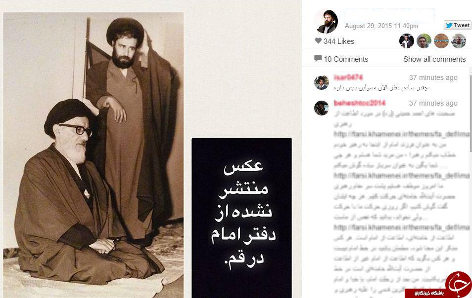 عکس کمتر دیده شده از دفتر امام در قم