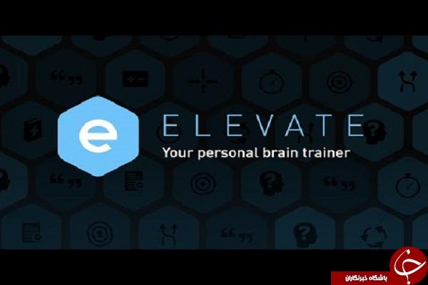 نرم افزار افزایش تمرکز Elevate – Brain Training +دانلود