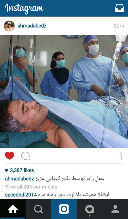 عابدزاده پس از جراحی + عکس