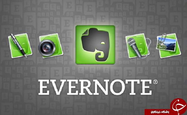 نرم افزار یادداشت Evernote +دانلود
