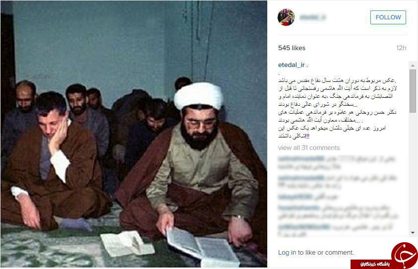 عکس دیده نشده از روحانی و هاشمی در جبهه + عکس