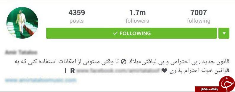 صفحات اینستاگرام که بیشترین فالوور را دارند + تصاویر
