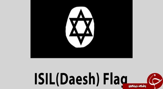 داعش و لاف
