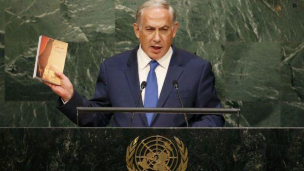 نتانیاهو در سازمان ملل کدام کتاب ایرانی را معرفی کرد؟+ تصویر