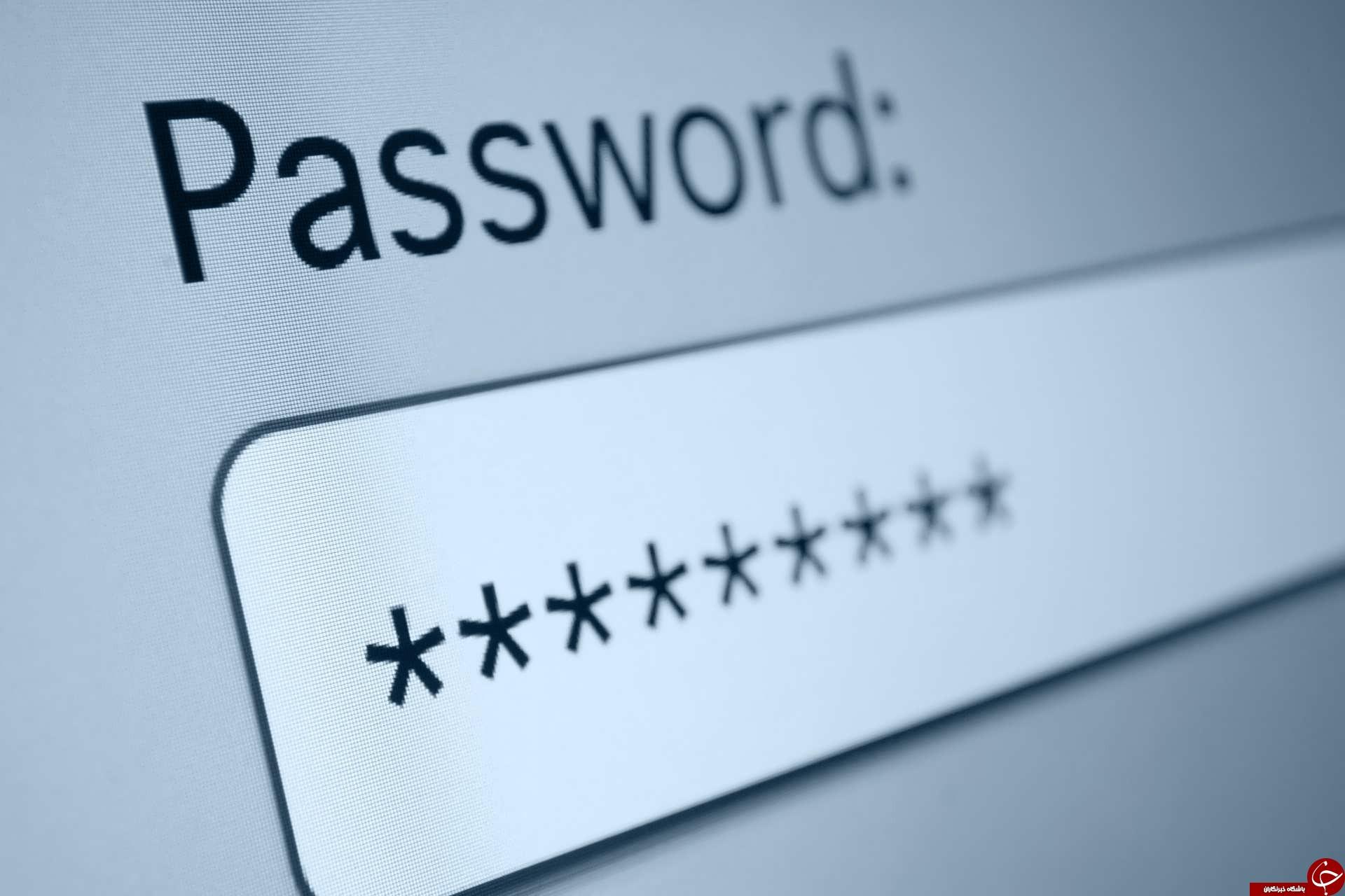 رمز عبور های مدیریت شده و غیرقایل هک