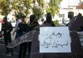 باشگاه خبرنگاران - تحصن مخالفان برجام پس از 6 روز پایان یافت
