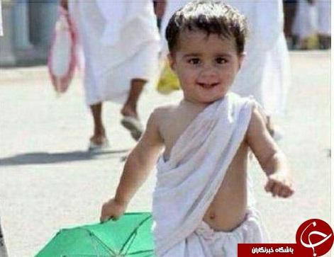 جذاب ترین کودک حاجی امسال + عکس