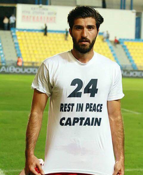 اولین هدیه به کاپیتان بعد از مرگ، از یونان رسید + تصاویر