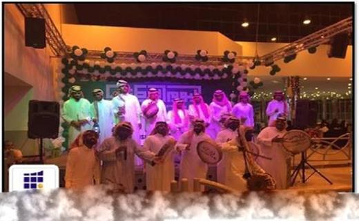 ادامه گستاخی سعودی ها؛عربستان غرق در شادی + تصاویر