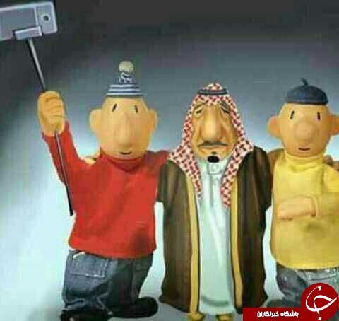 سلفی پت و مت با پادشاه سعودی+کارتون//نمایه فراموش شده، نمایه رو فرستادم فقط لطفا اضافه کنید//