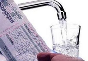 افزایش 30 درصدی قیمت آب