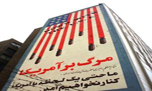 آمریکا اشتباه خود را تکرار میکند//آلسعود همسفرهای قدیمی برای آمریکا