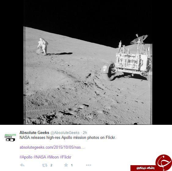 انتشار ده هزار عکس دیده نشده از سیاره ای دیگر!+تصاویر