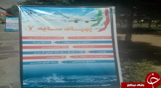 موشکی که تنها ایران و روسیه دارند/