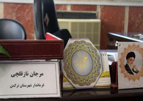 عکس/ دفتر کار فرماندار فقید بندر ترکمن