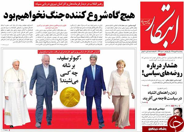 تیتر یک روزنامههای کشور؛ مذاکره با آمریکا ممنوع است