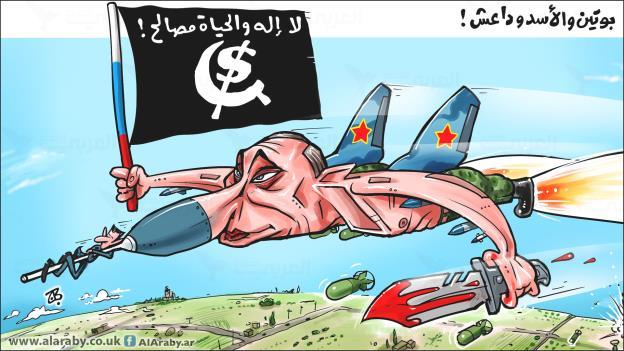 اقدام شیطنت آمیز رسانه قطری در انتشار کاریکاتور توهین آمیز پوتین+تصویر و سند