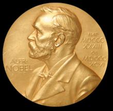 جایزه صلح نوبل به تونس رسید.