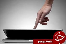 آیا وب کم امن است؟