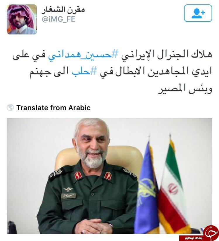 نگاه سعودی به جگر گوشه های مردم ایران/دیروز هادی نوروزی امروز سردار همدانی