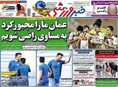 از انتقاد علیه کی روش تا تقدیم گل سید جلال به هادی نوروزی