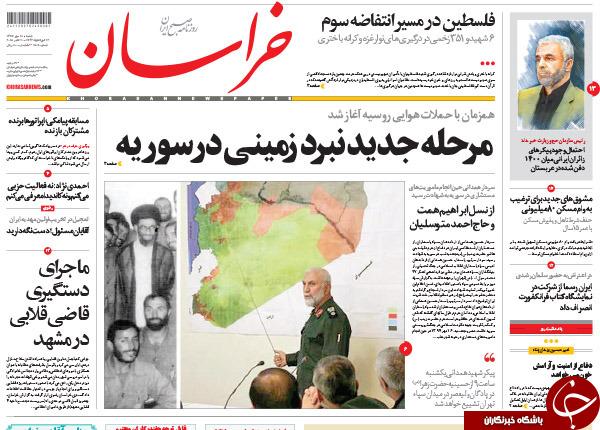 از شهادت سردار حرم تا آقای ظریف؛ خوب شد که نشد!!!