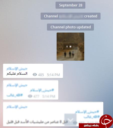 تصاویر+تلگرامی