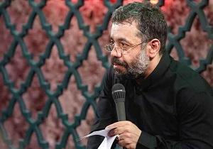 ویژه محرم 94 : دانلود آرشیو نایاب مداحی «حاج محمود کریمی» از سال 73 تا 82