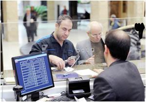 ضرورت افزایش نظارت برعملکرد بانکها