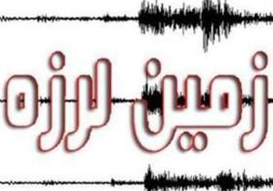 مرتضوی: آخرین جزئیات زمین لرزه استان خراسان شمالی/ اعلام آماده باش به عوامل امدادی