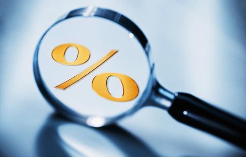 کمر نرخ سود می شکند؟!