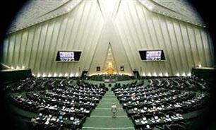جلسه علنی امروز مجلس پایان یافت/ جلسه بعدی، سهشنبه