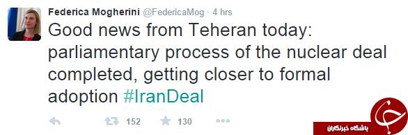 خبرهای خوب تهران در توئیتر موگرینی