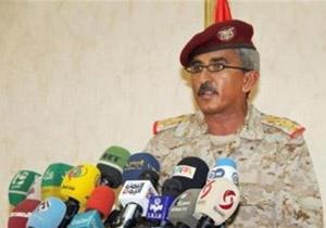 استفاده ائتلاف سعودی از تسلیحات شیمیایی در استان مأرب