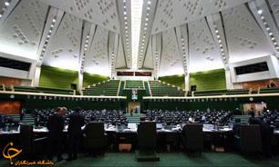 فرایند دو مرحلهای شدن انتخابات مجلس مشخص شد