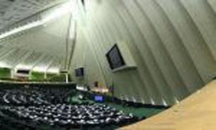 گروه دوستی پارلمانی بلغارستان و ایران مهمان جلسه علنی امروز مجلس