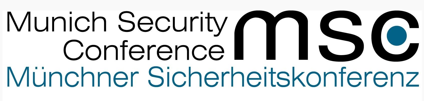 کنفرانس امنیتی مونیخ در تهران برگزار میشود