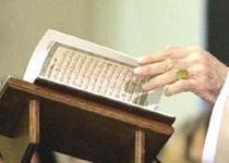 پنجمین دوره مسابقات قرآنی جامعه اطلاعاتی کشور برگزار شد