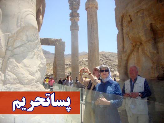 جایگاه صنعت گردشگری در پسا تحریم کجاست؟