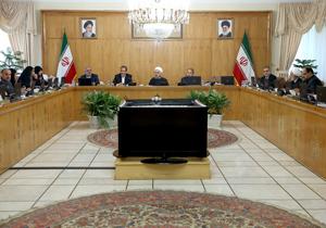 هیأت دولت به ریاست رییس جمهور تشکیل شد
