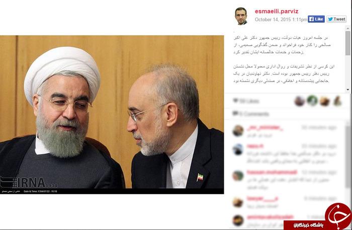 چرا صندلی صالحی کنار رئیس جمهور قرار گرفت + اینستاپست