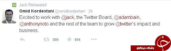 امید کردستانی مدیر اجرایی توییتر شد